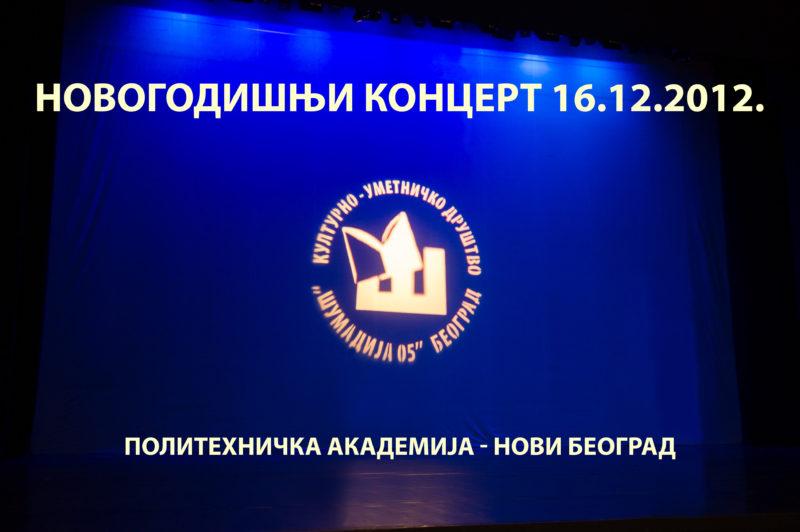 Novogodisnji koncert 2012
