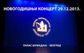 novogodisnji koncert 2013