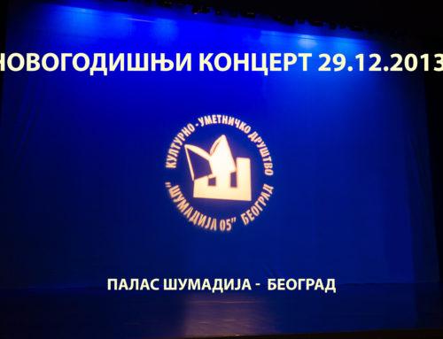 """Новогодишњи концерт на сцени """"Палас Шумадија"""" – 29.12.2013."""