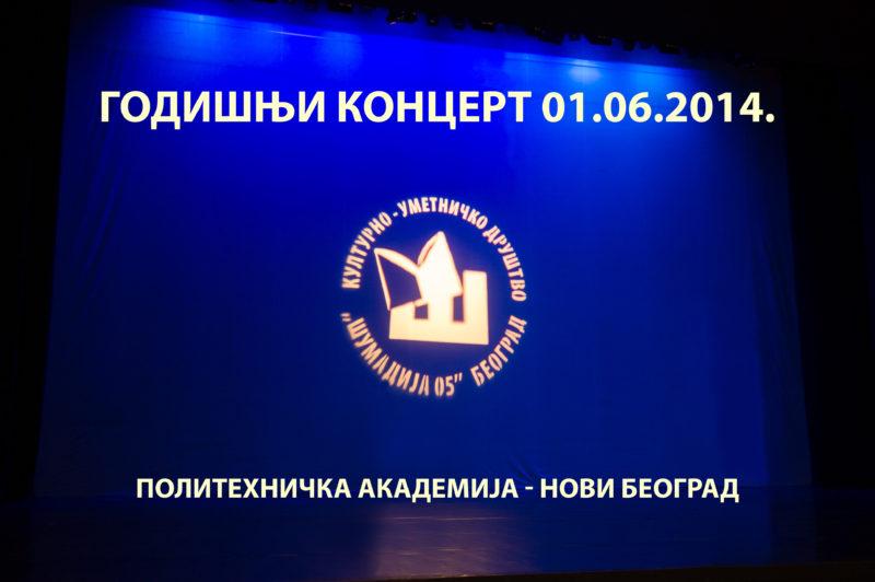 Koncert Politehnicka akademija 2014