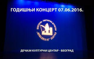 Koncert 2016 DKC za slajd